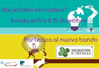 incubatore_bando2018